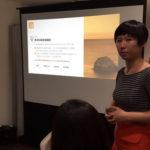 跟著北京 ThoughtWorks 用戶體驗 (UX) 設計師感受這世界